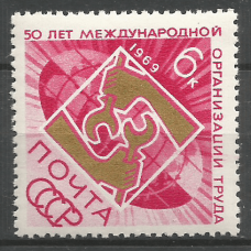 Postage stamp USSR The 50th anniversary of the International Labor Organization (ILO)