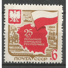Postage stamp USSR 25th anniversary of the Polish People's Republic