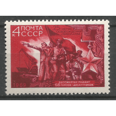 Postage stamp USSR 25th Anniversary of Nikolayev's Liberation from Fascist Occupation