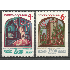 Series of stamps of the USSR 2500th Anniversary of Samarkand
