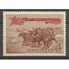Postage stamp USSR 50th anniversary of the First Cavalry Army