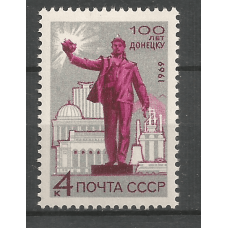 Postage stamp USSR 100th anniversary of Donetsk