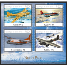 Aircraft North Pole