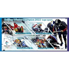 Sport Winter Olympic Games Beijing 2022 Luge sport
