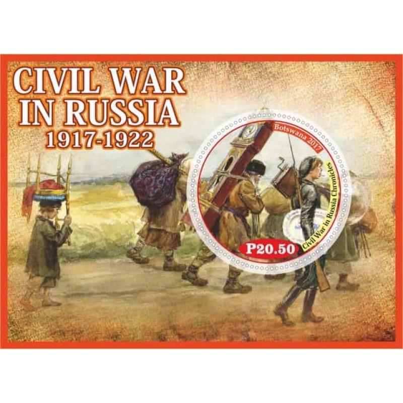 Russian civil war pdf