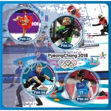 Sports Winter Olympic Games PyeongChang 2018