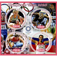 Sports Summer Olympics in Tokyo 2020