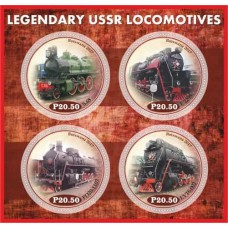 Collect the best collection of stamps Locomotives.