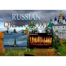Art Russian Orthodoxy