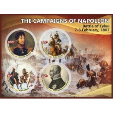 Great People The campaigns of Napoleon Battle of Eylau