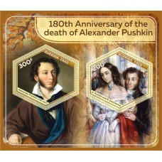 Received postage stamps Alexander Pushkin.