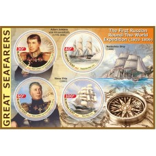 Great People Great seafarers The first Russian round-the-world expedition