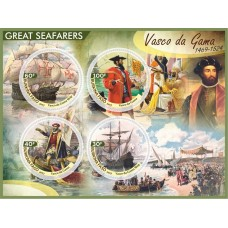 Great People Great seafarers Vasco da Gama