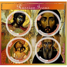 Art Russian icons Simon Ushakov