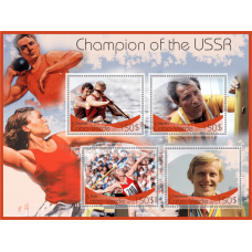 Postage stamps sport of all countries.