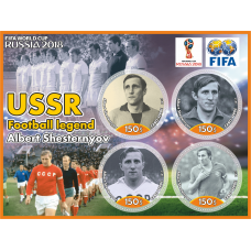 Sport USSR football legends Albert Shesternev