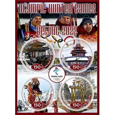 Sport Winter Olympic Games Beijing 2022