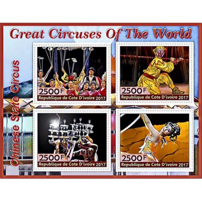Great circuses of the world Chinese state сircus