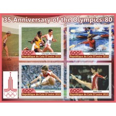 Sport 35 anniversary of the Olympics-80