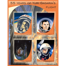 Space 55 years of Gagarin's flight