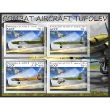 Transport Combat aircraft Tupolev