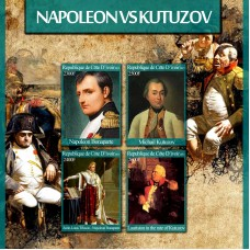 Great People Napoleon and Kutuzov