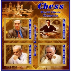 Sport Chess Garry Kasparov