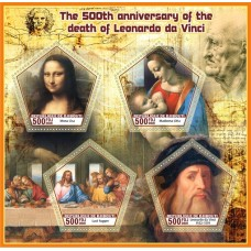 Art The 500th anniversary of the death of Leonardo da Vinci