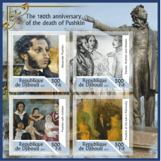 Great People The 180th anniversary of the death of A. Pushkin