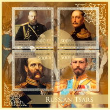 Great People Russian tsars