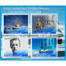Polar - Polar researcher Fridtjof Nansen