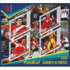 Sport Summer Olympic Games in Beijing 2008 Handball