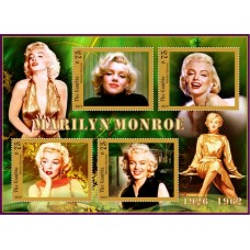 Great People Marilyn Monroe