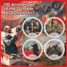 Great People 100 anniversary of the October Revolution 1917