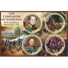 Great People The campaigns of Napoleon Battle of Bautzen