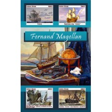 Great People Ferdinand Magellan