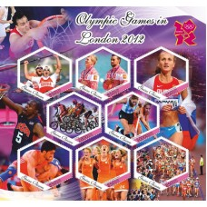 Postage stamps Olympic Games in London 2012.