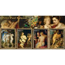 Art Pieter Paul Rubens