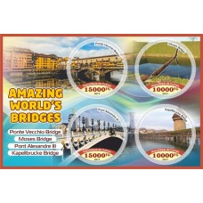Architecture Amazing world's bridges