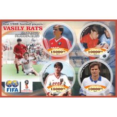 Sport Best USSR football players Vasily Rats