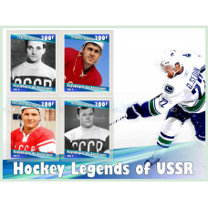 Sport Hochey legends of USSR