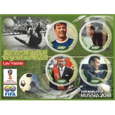 Sport Greatest football legends of USSR Lev Yashin