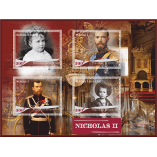 Great people Nicholas II