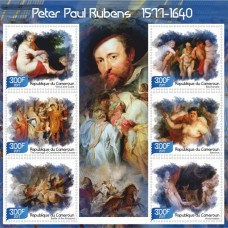 Collect the best collection of postage stamps art.
