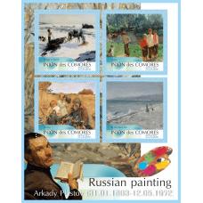 Art Arkady Plastov