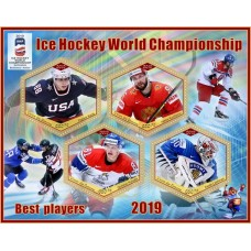 Sport Ice Hockey World Championship 2019