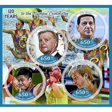 Sport 120 years to the Olympic Committee