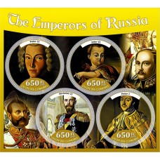 Great people The Emperors of Russia