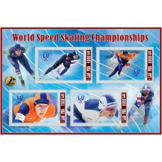 Sport World speed skating championships