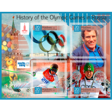 Sport History of the Olympic game in Russia